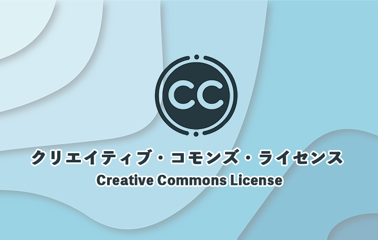 creative_commons_license